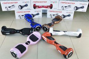 Хотите гироскутер купить в Самаре по цене не хуже Интернет - цен?