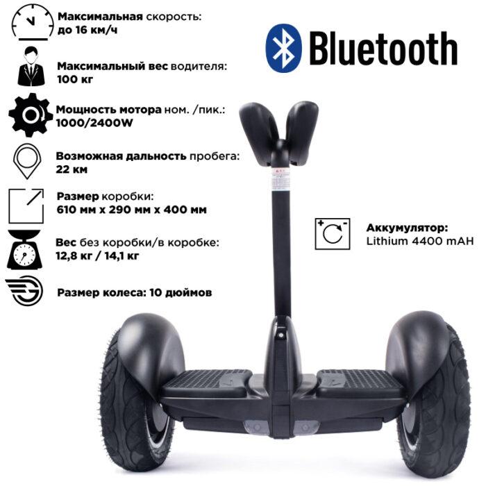 segvey hoverbot mini robot 7